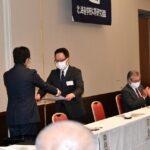 令和2年度 臨時総会研修会(兼 第30回全道研究担当者研修会)が開催されました。