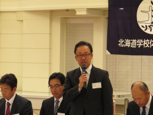 中野委員長の挨拶