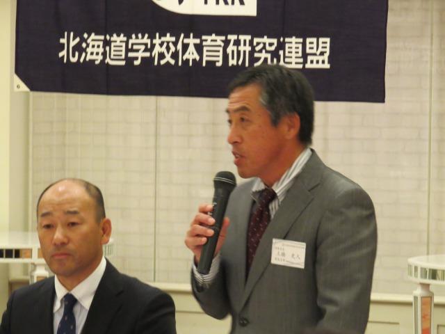 土橋実行委員長の挨拶